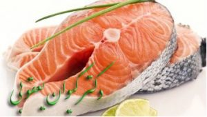 ماهی تقویت قوای جنسی مردان و زنان