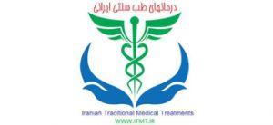 طب سنتی حجامت زالو درمانی شرق تهرانپارس