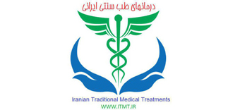 طب سنتی گیاهان دارویی