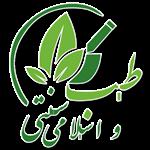 طب سنتی اسلامی ایرانی حجامت بادکش زالو درمانی traditional medicine Iranian Islamic
