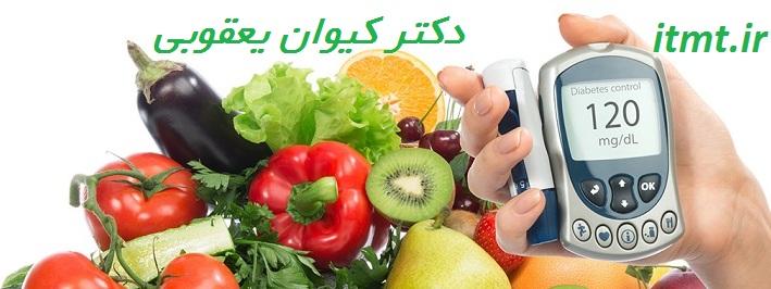 درمان دیابت با گیاهان دارویی
