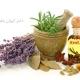 درمان دیابت طب سنتی گیاهان دارویی چیست؟